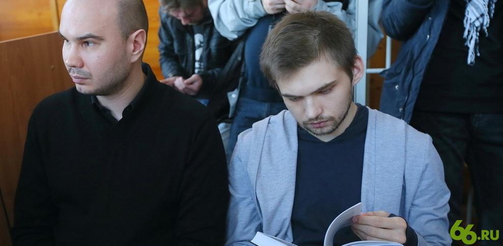 Священники и прихожане Екатеринбургской епархии будут неделю молиться о Руслане Соколовском