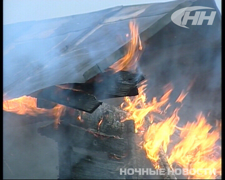 На Вторчермете горел жилой дом