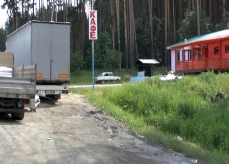 Свердловским придорожным кафе пригрозили сносом