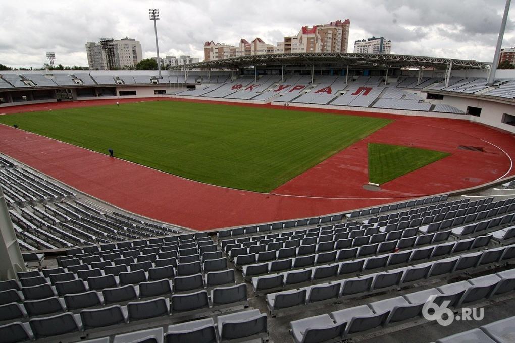 Минспорту не разрешили строить стадионы к ЧМ-2018 без госэкспертизы