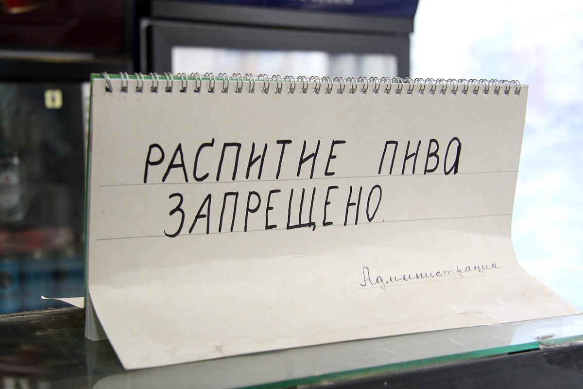 «Общественный контроль»: Портал 66.ru нашел самого злостного нарушителя закона