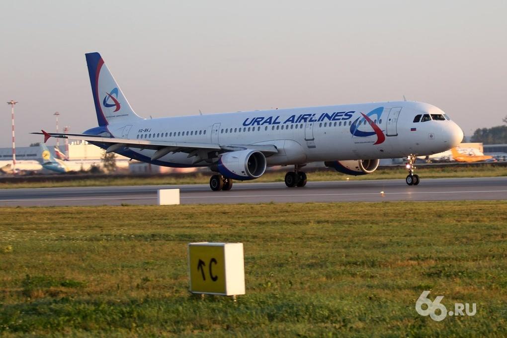 Чешские Авиалинии Штрафы За Возврат Билетов