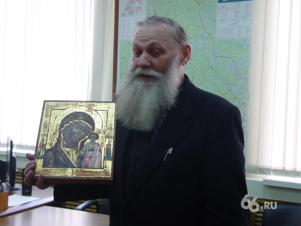 Свердловская полиция нашла похищенную 5 лет назад старообрядческую икону