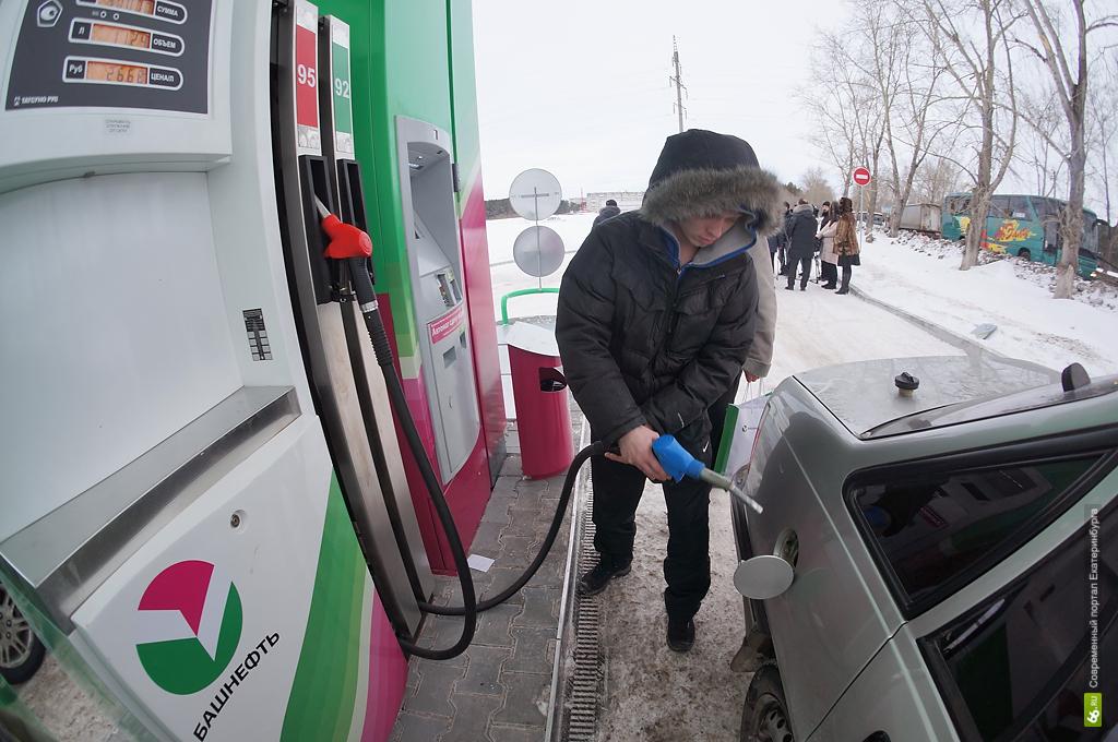 Мониторинг 66.ru: за три года дизель подорожал почти на 30%!