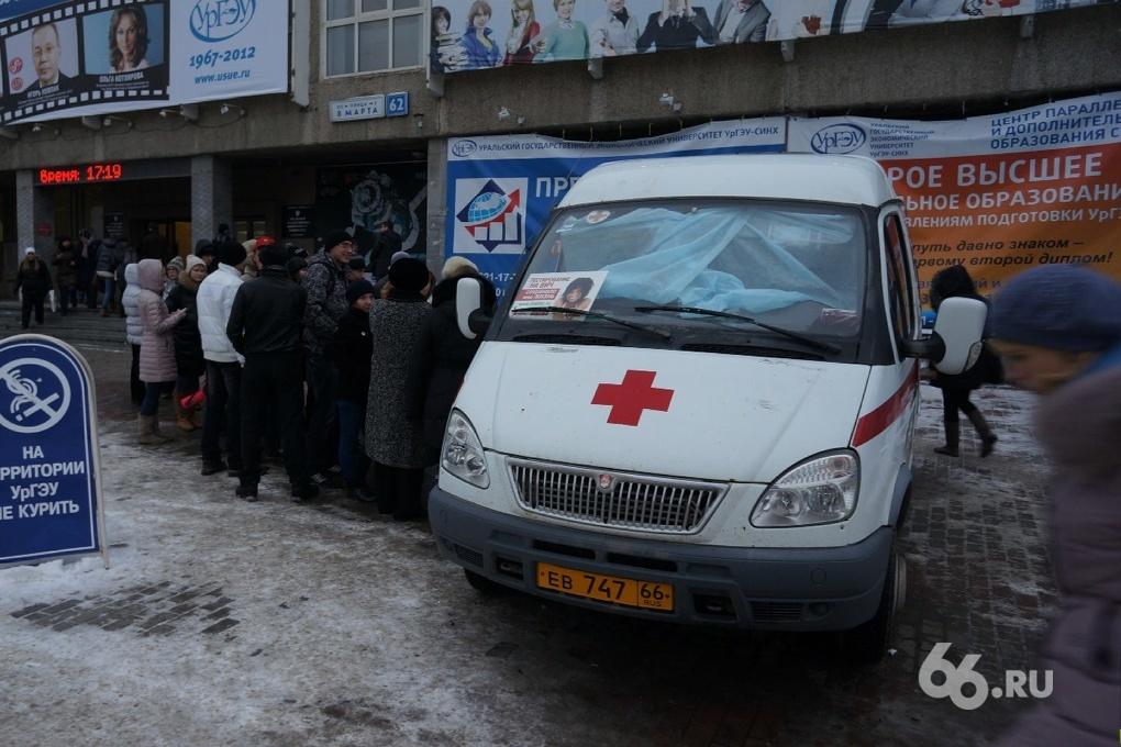 Минздрав оправдал скорую, отказавшуюся везти пациента с больным сердцем в больницу