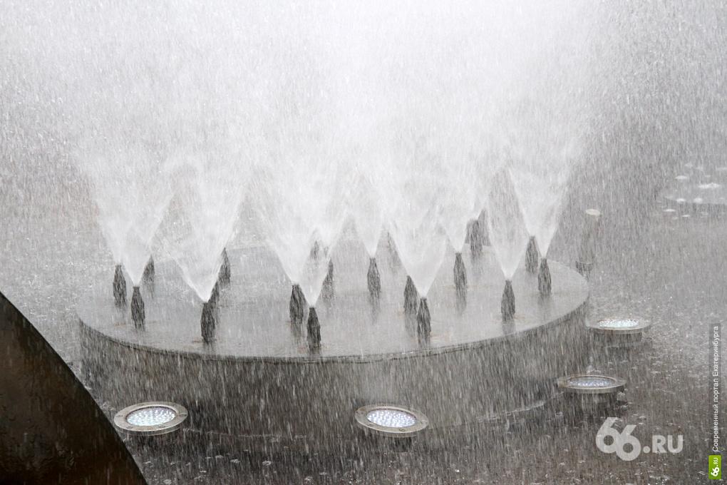 В Екатеринбурге летом будут работать семь фонтанов