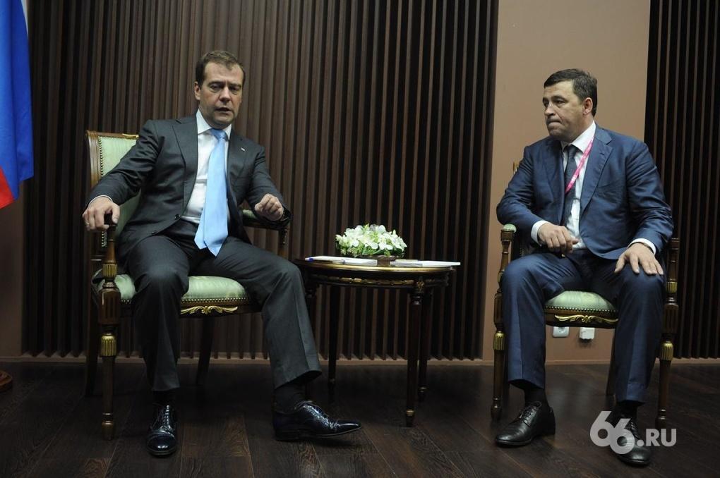 Ждите! Сегодня Дмитрий Медведев приедет в Полевской совещаться с губернаторами