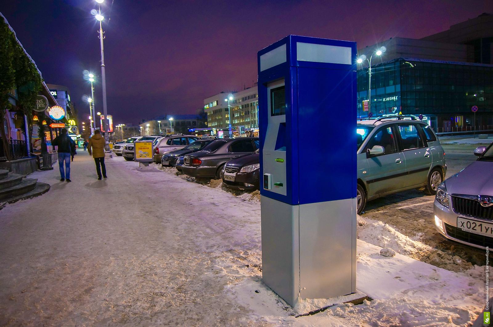 Все-таки ее запустят: платная парковка в центре города заработает в мае