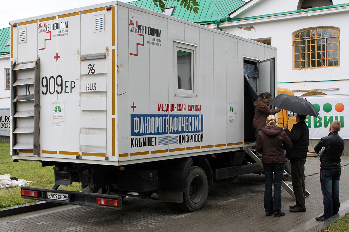 В Екатеринбурге проведут массовое флюорографическое обследование горожан