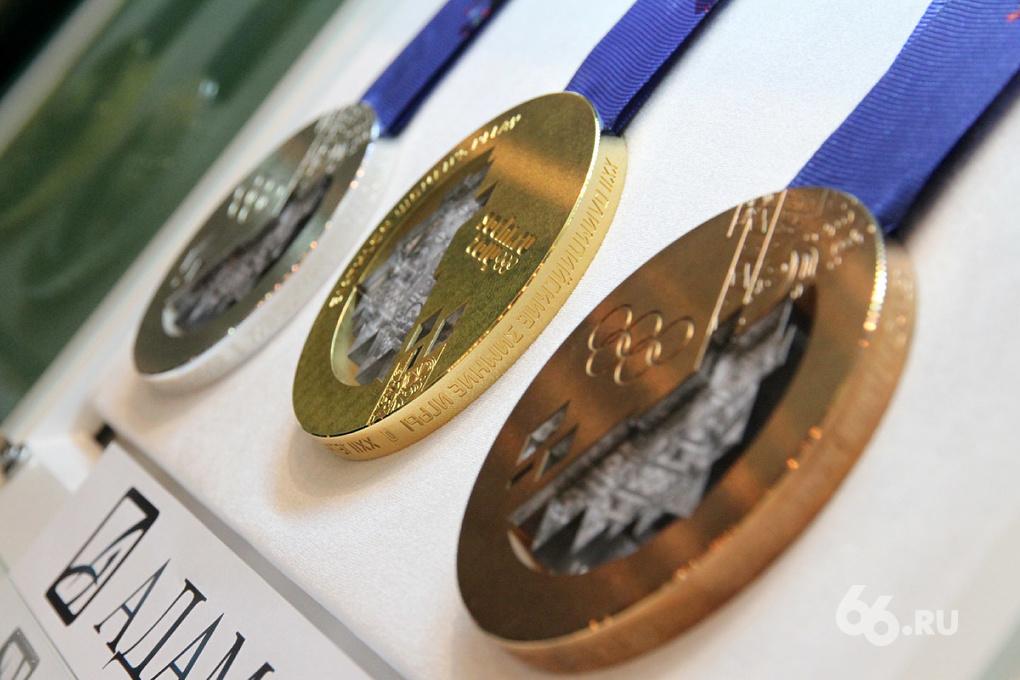 Свердловчане на Олимпиаде будут соревноваться в лыжных гонках и бобслее