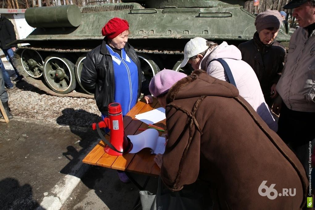 Прокуратура выяснит, зачем организаторы митинга в парке Победы собирали подписи