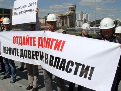 Разгневанные строители собираются в общественную организацию