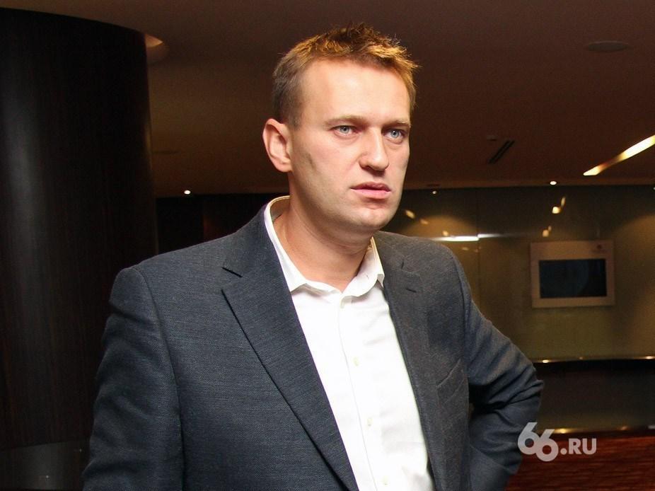 Против Навального завели еще одно уголовное дело