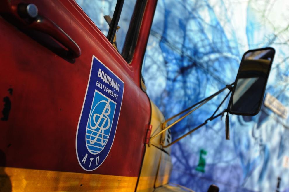 На Щербакова на выходные закроют движение из-за утечки на водопроводе