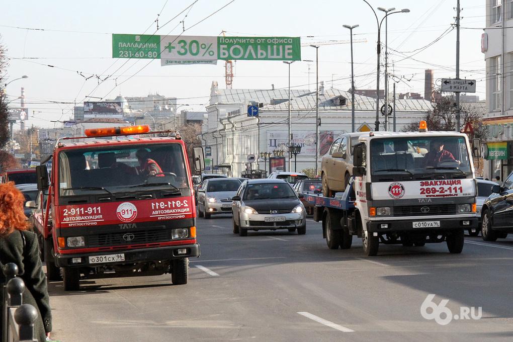 В начале ноября в Екатеринбурге ликвидировали 8 незаконных парковок