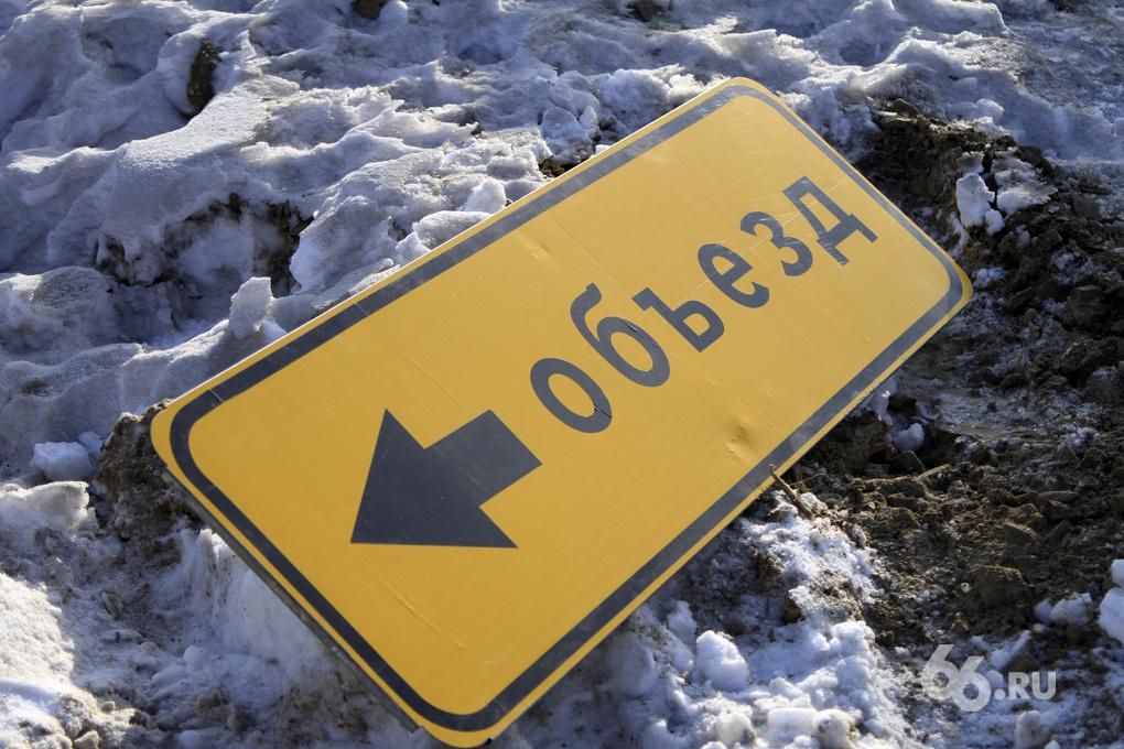 ГИБДД из-за погодных условий перекрыла Тюменский тракт