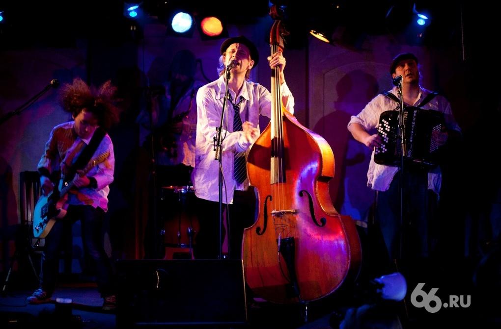 Фоторепортаж 66.ru: бесконечно добрый вечер с Billy's Band