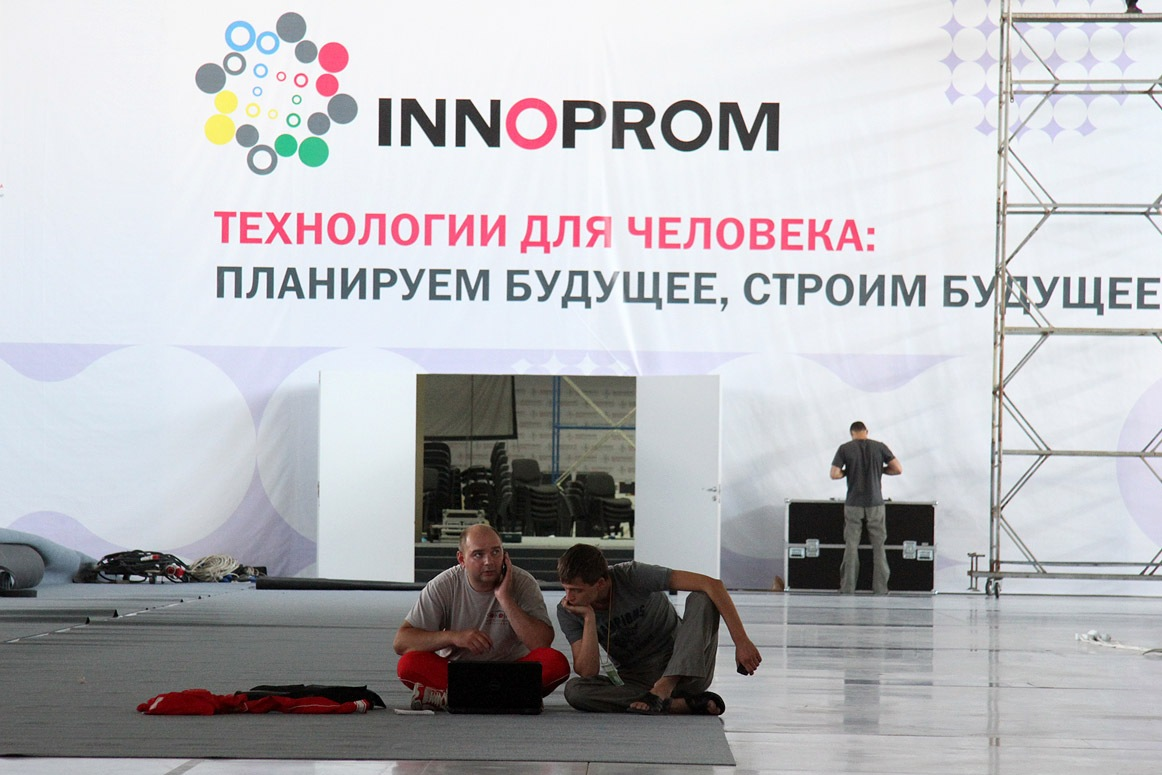Ну и ну: юристы требуют обанкротить организатора «Иннопрома»