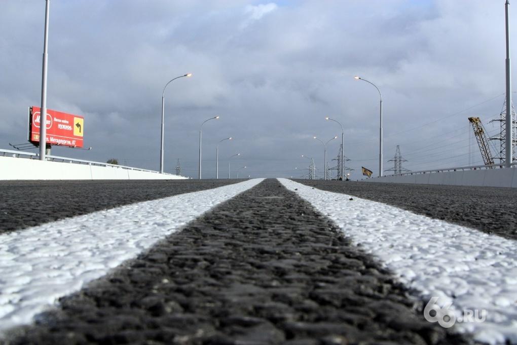 Дороги Свердловской области вольются в трассу Берлин — Пекин
