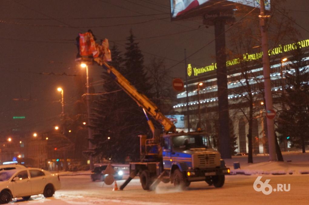 Все знают, всем плевать. В Екатеринбурге под покровом ночи растяжки вернули на место