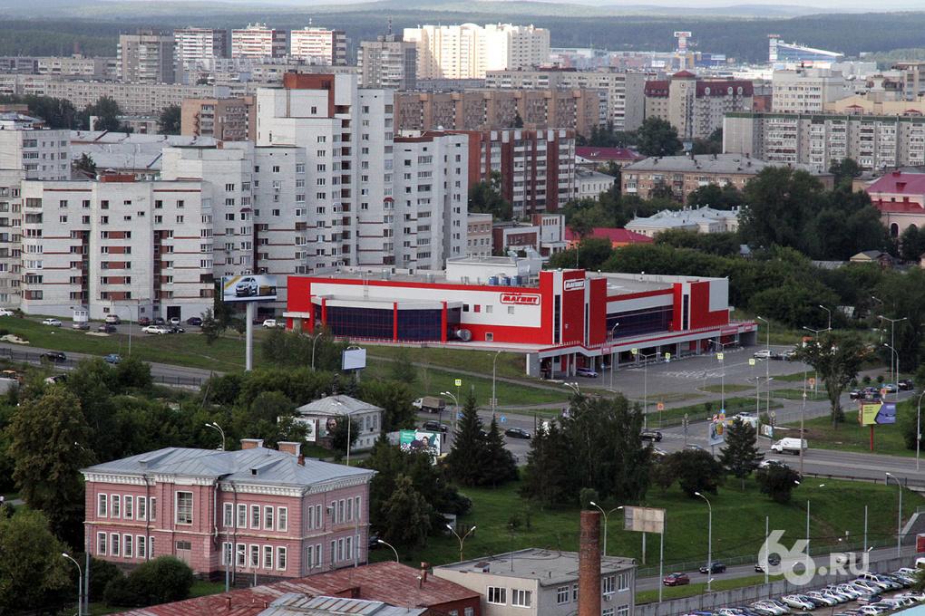 Екатеринбург возглавил рейтинг российских миллионников с самым дорогим жильем