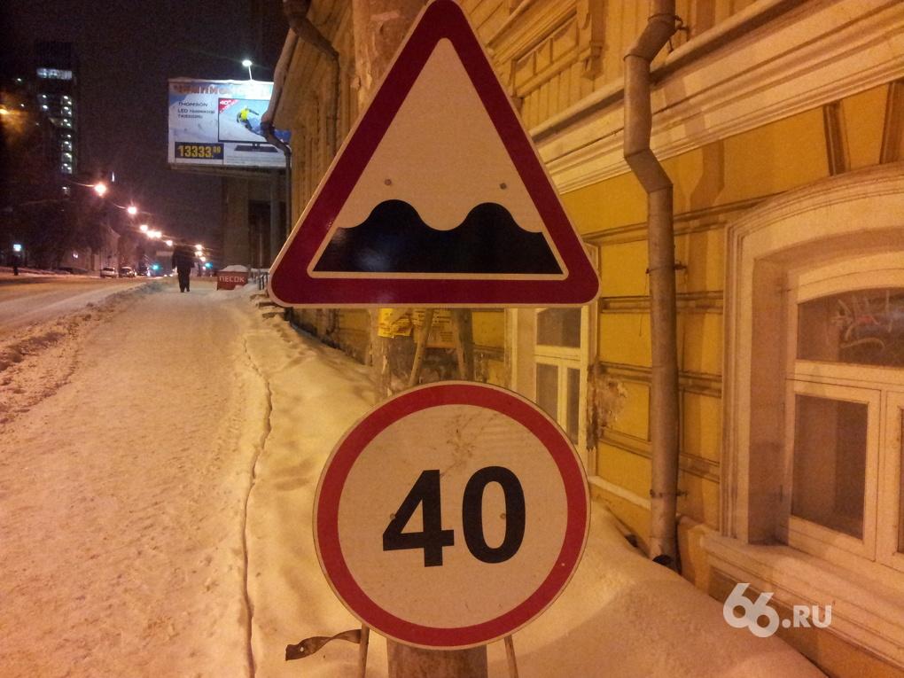 ГИБДД «замедляет» движение в городе из-за ям и колеи