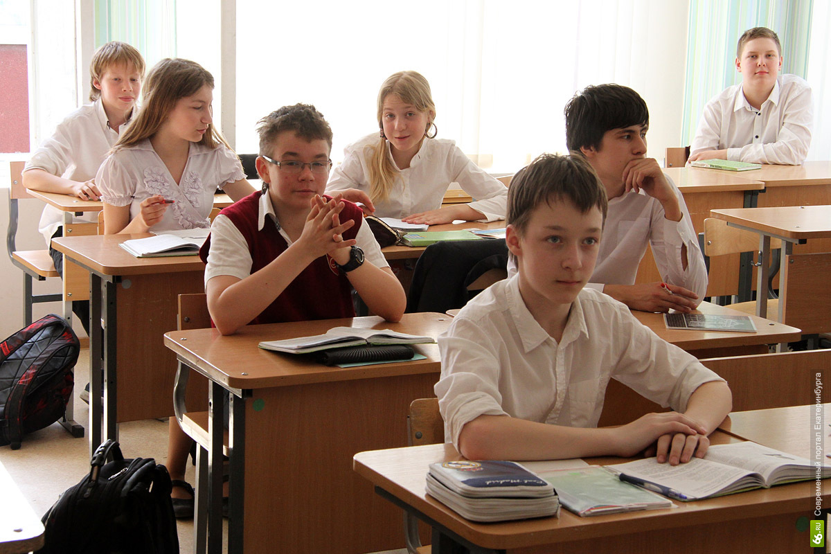 Правительство РФ выделило свердловским школам 1,2 млрд рублей