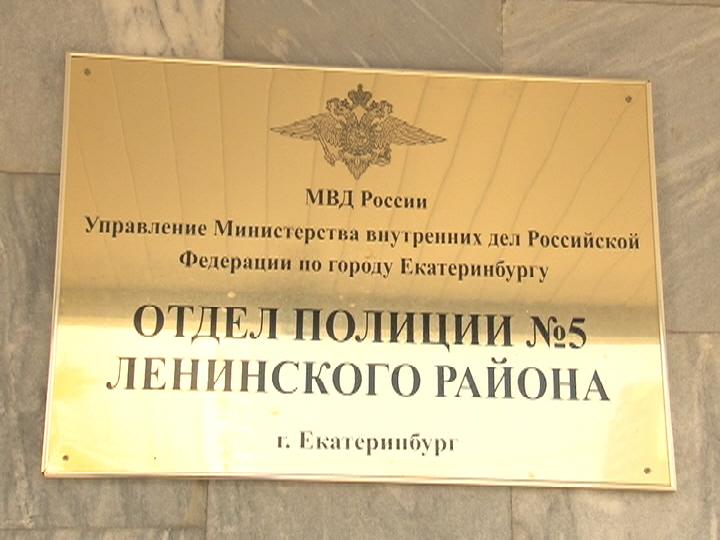 В Екатеринбурге поймали банду вооруженных грабителей