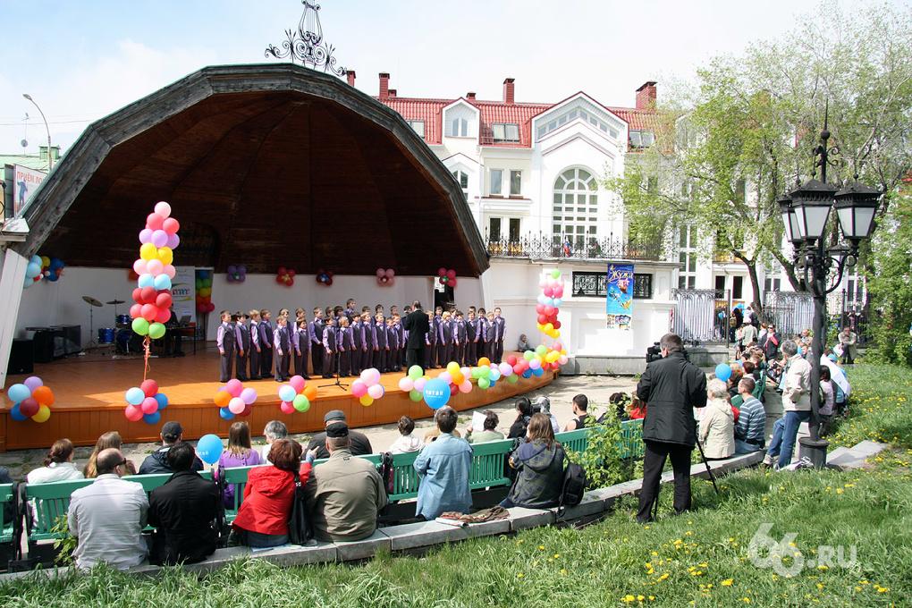 Open-Air Fest открывается в Литературном квартале
