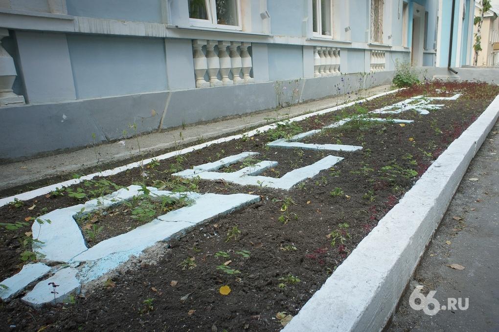 Экологическая война в Дегтярске: «депрессивный город» против «ядовитого завода»