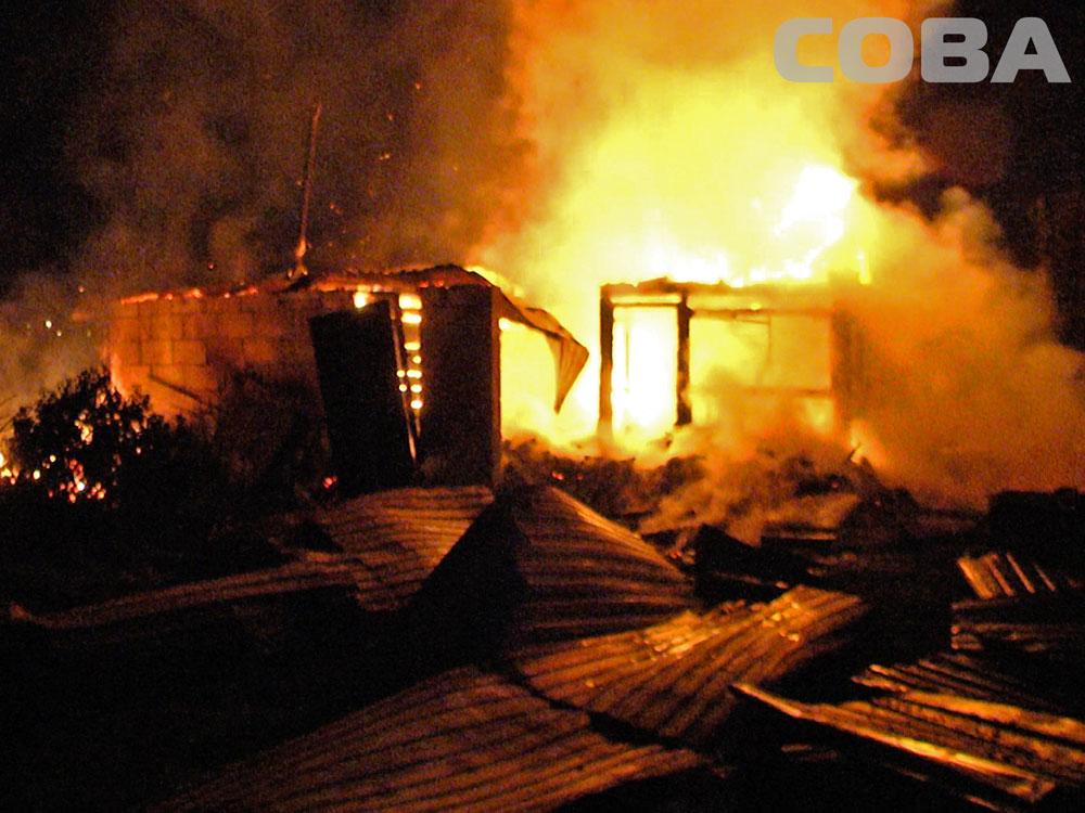 В саду «Дорожник» дотла сгорели дом и надворные постройки