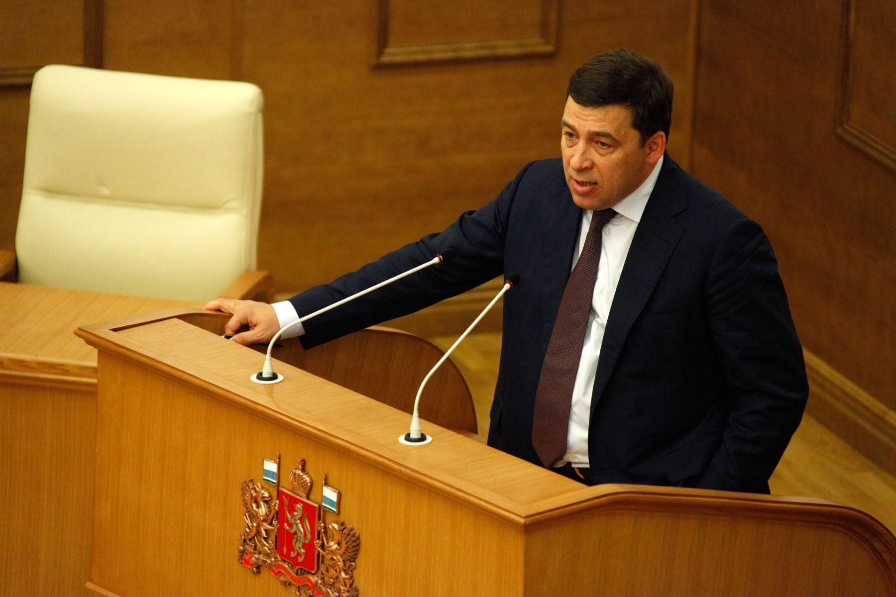 Дежавю: Евгений Куйвашев снова предложил жить по средствам