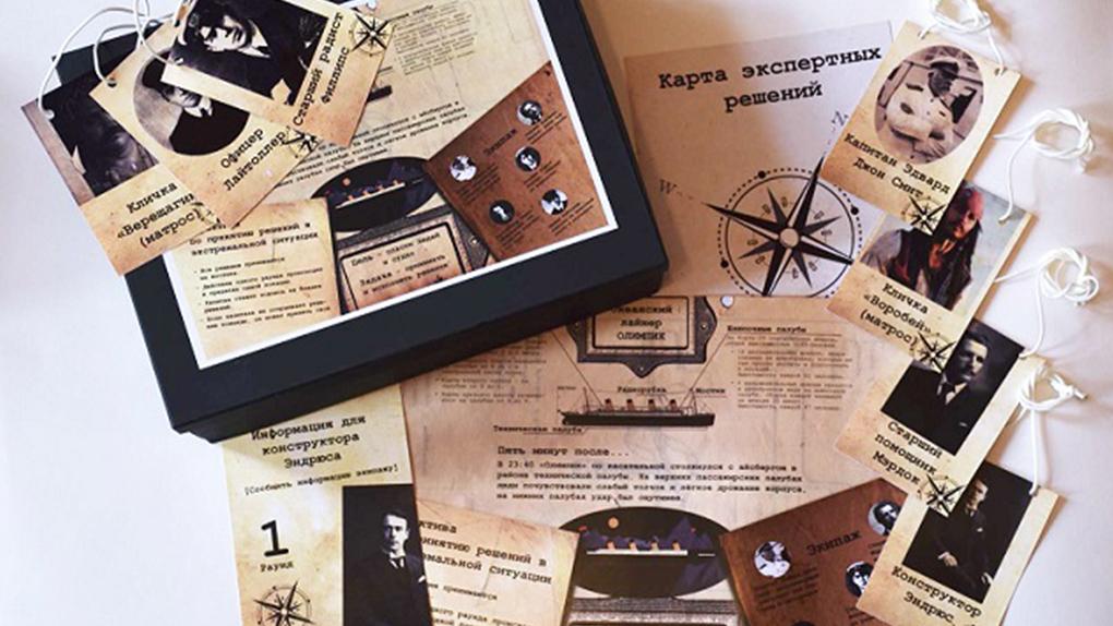 Из предпринимателей – в капитаны кораблей