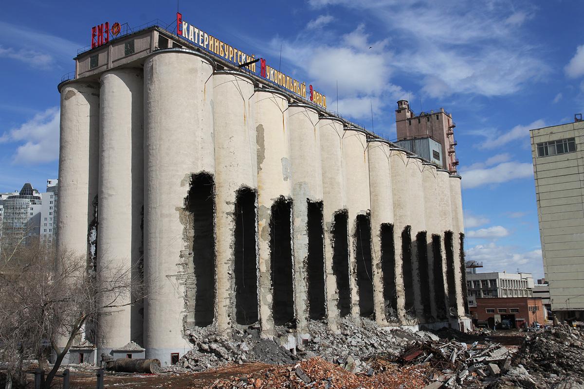 Екатеринбургский мукомольный завод взорвут до конца апреля