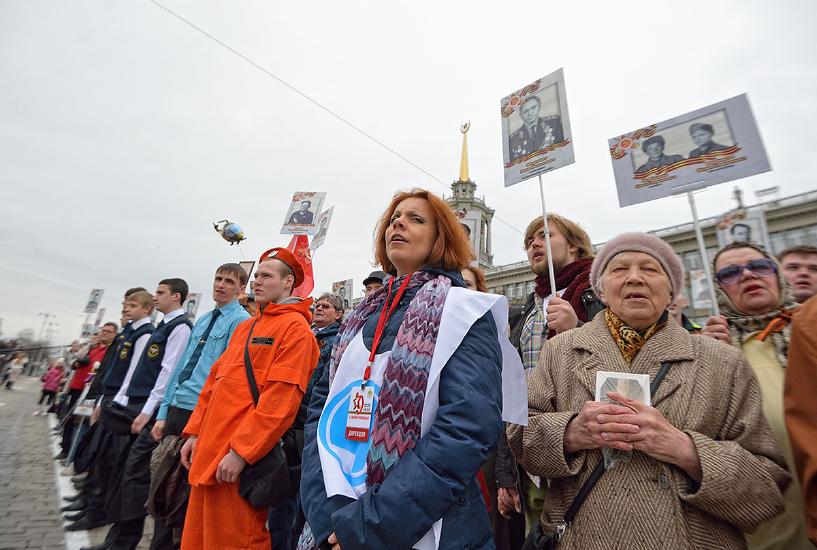 Помним. В Екатеринбурге начали собирать фотографии для акции «Бессмертный полк»