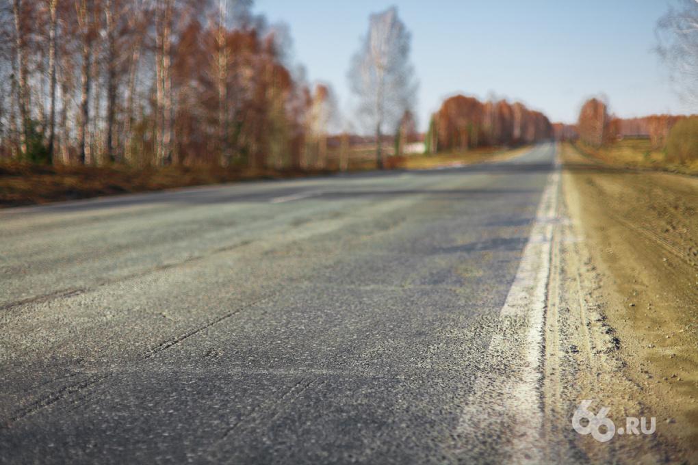 В дороги Свердловской области уложат 13 миллиардов рублей
