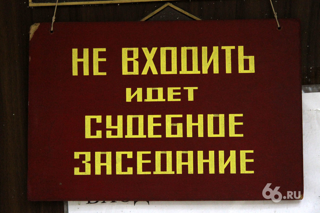 Машинист СвЖД получил условный срок за сбитого подростка