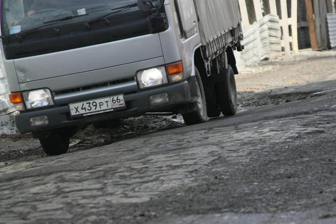 Прокуратура «наехала» на Якоба за плохие дороги