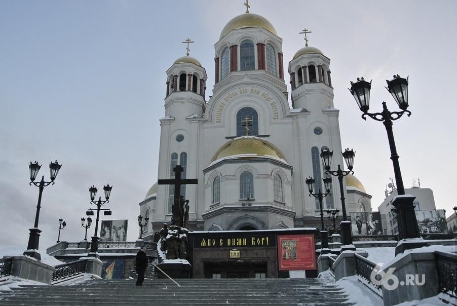 Храм-на-Крови передали на баланс РПЦ