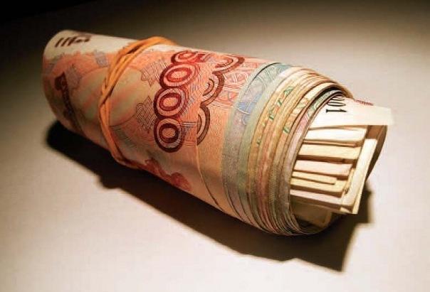 В Екатеринбурге банковский мошенник получил условный срок