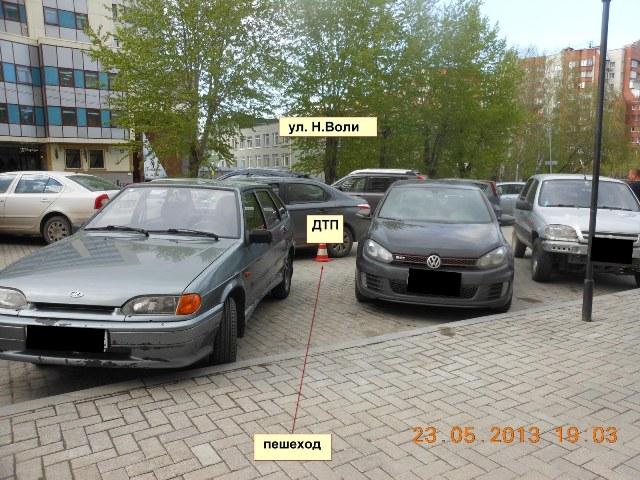 Водителей Екатеринбурга просят быть внимательнее: у детей каникулы