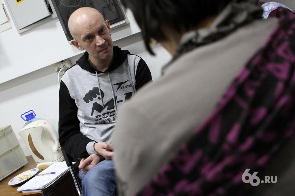 Репортаж 66.ru: «Здравствуйте, я алкоголик»