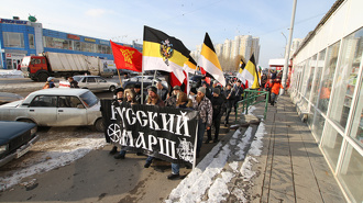 Первомай без националистических лозунгов: в Екатеринбурге отменили «Русский марш»