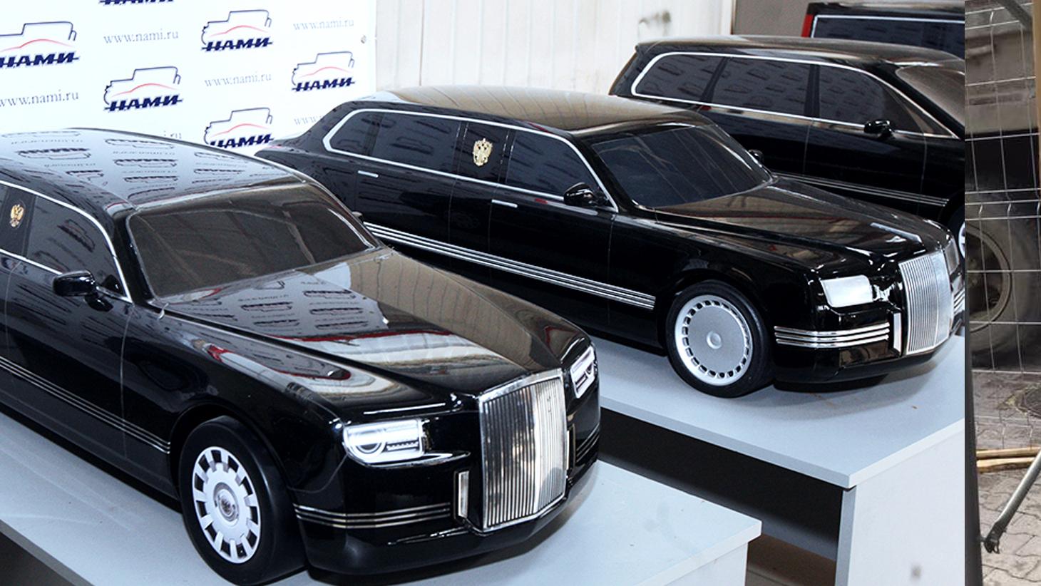 Кортеж для Владимира Путина готов. Бронированные лимузины сдадут в гараж Кремля раньше срока