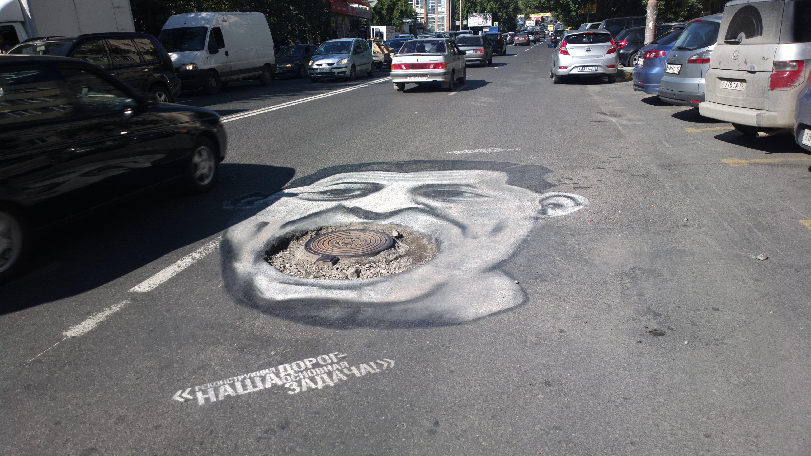 Куйвашев на Куйбышева: чиновники «едят» асфальт городского бездорожья