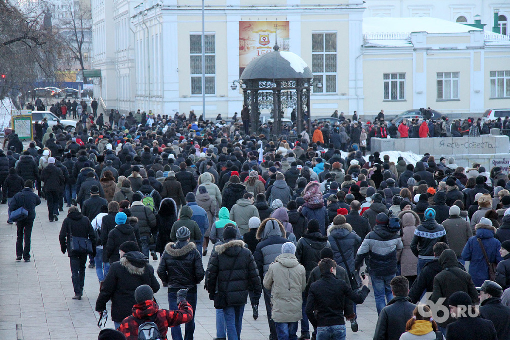 Екатеринбуржцев зовут на пикет против присоединения Крыма к России