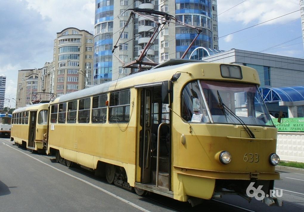 На пять дней закрылось движение трамваев по Тульскому переулку