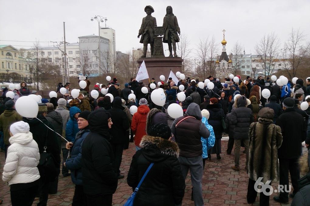 В Екатеринбурге проходит антивоенный пикет