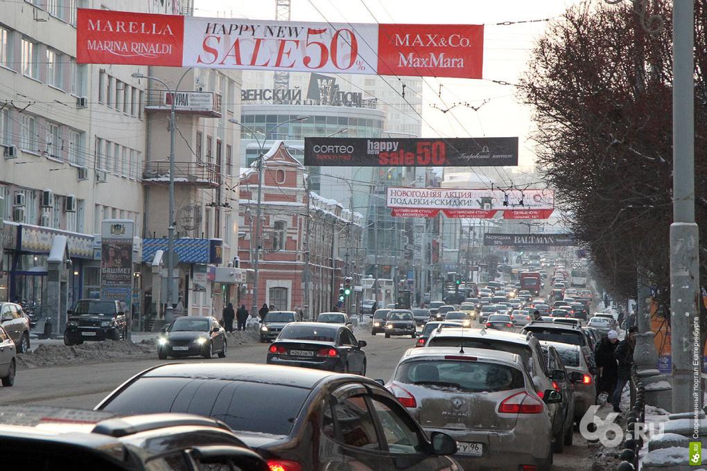 Екатеринбург стоит в десятибалльных пробках