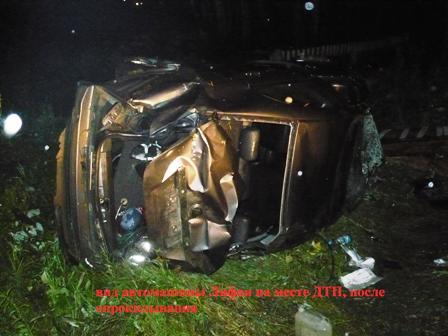 Пьяный подросток устроил ДТП на Серовском тракте